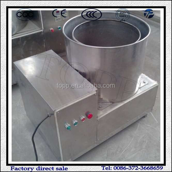 Low Noise Fruit And Vegetable Dewatering Machine/Fruit And Vegetabe Processing Equipment