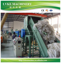 delicate colors quick lock plastic recycling machines sale