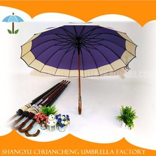 Strong Windproof japanese style umbrella
