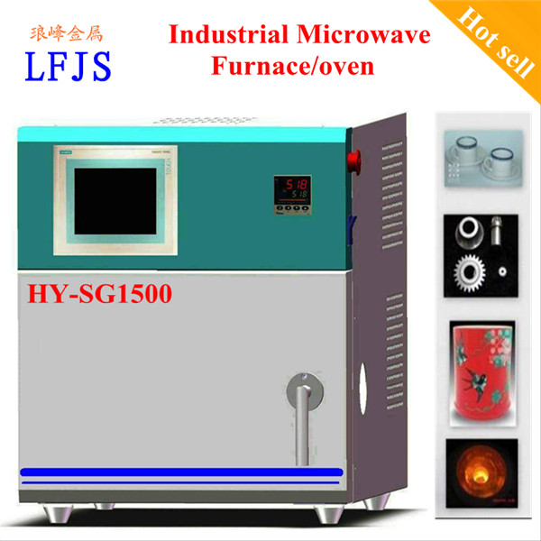 Max 1600 degreee Microwave high temperature Muffle Furnace for sintering dental zirconia