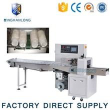 Widely used high speed automatic plastic paper cup pillow type packing machine