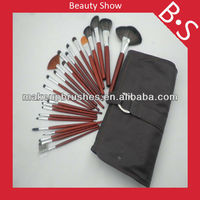 Professional 24pcs hot makeup brush set,hot selling makeup brush sets,leather bag package
