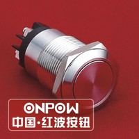 ONPOW 19mm SPDT stainless steel push button switch(LAS1GQ-11/L/S) (Dia. 19mm)(CE,CCC,ROHS,REECH)