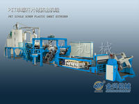 Automatic PET Sheet Extruder with drier & crystallization