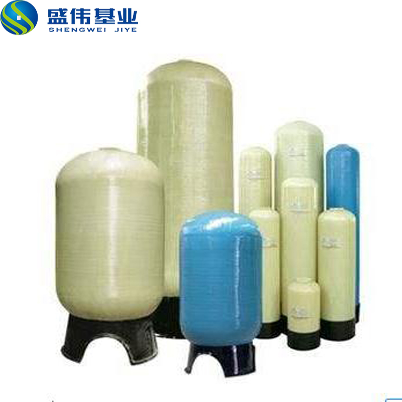 Factory direct sales water filter fiberglass pressure vessel/ tank