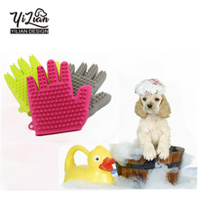 Hot selling 2017 pet silicone grooming glove bath body brush set