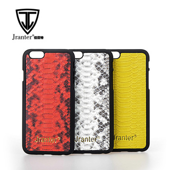 Custom Python Leather Phone Case Cover for Smartphone China Manufacturer