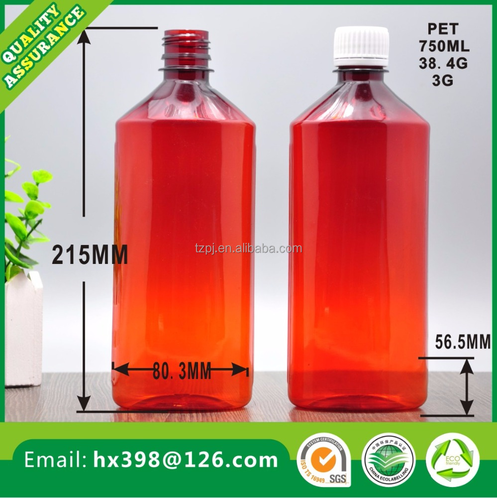 empty plastic bottles for recycled oil from waste oil machine