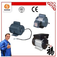 Hot selling the price of the bicycle Electric motor price
