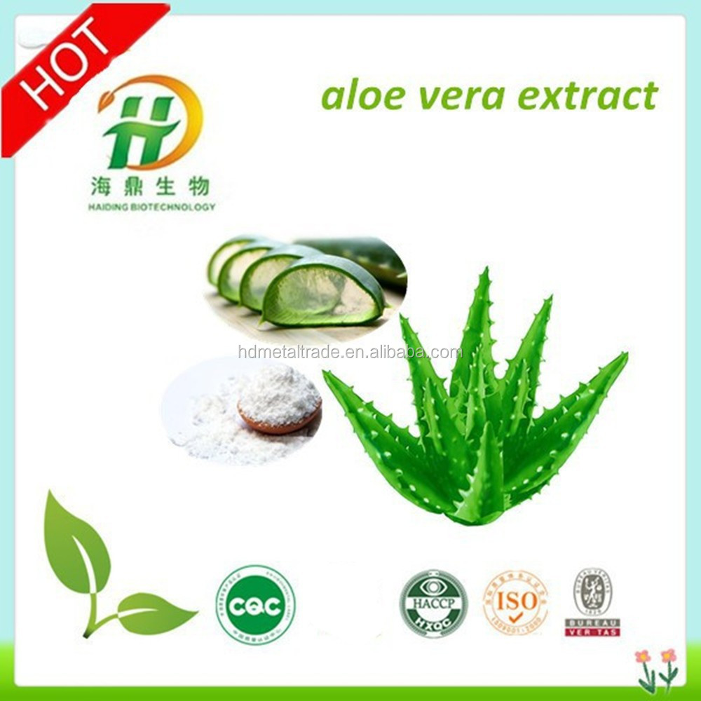 HealthCare Supply Aloe Vera powder 99% Diacerein Powder From GMP Factory