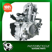 Zongshen Motorcycle 250cc Engine with Reverse Gear