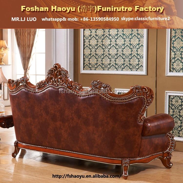 luxury leather sofa high end furniture jd033 buy high end furniture high end italian leather. Black Bedroom Furniture Sets. Home Design Ideas