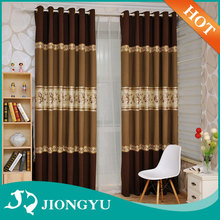 2016 Newest design hot selling Product Fashion style office door curtain
