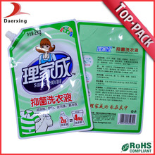 laundry powder plastic bag manufacturer in china wholesale