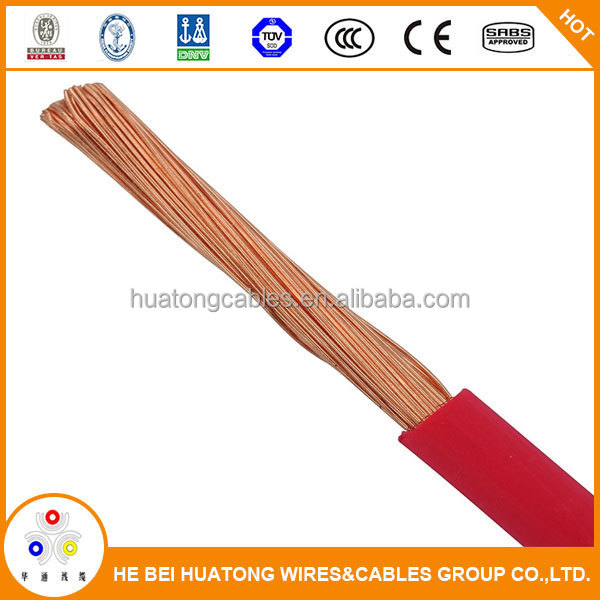 35mm2 50mm2 70mm2 PVC Insulated flexible copper dc power cable