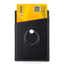 factory custom PU leather card sleeve sticky phone stand credit card mobile ring holder