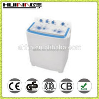 cute handy in different colour plastic scrap boss washing machine