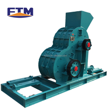 Professional Stone Breaker Rock Two-stage Hammer Crusher Plant