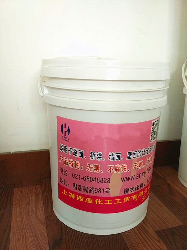 Concrete repair material/Concrete pavement crack repairing adhesive
