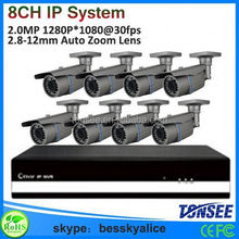 jet price surf,8ch 1080P IP camera nvr kit,2.8-12mm Auto zoom lens ip camera system