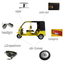Cheap price e rickshaw kits bajaj auto rickshaw spare parts for sale