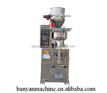 Best Selling! price 304 stainless steel film /plastic bag /pouch vertical packaging machine for candy approved CE