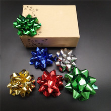 Wholesale cheap gift boxes decorative assorted color mini star bows
