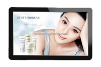 China manufacturer 46 inch led tv advertising player,led andriod display screen