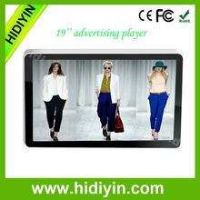 19 Inch LCD Advertising Player with Lock Key