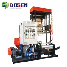 Used Plastic Pe Mini Extruder Machine Extrusion Process Equipment Line Blow Molding Pe Film Roll Making Machine