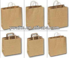 BROWN KRAFT SHOPPING PAPER BAG GIFT BAG