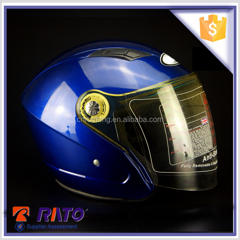 Most often used full face motorcycle helmet for sale