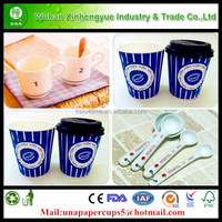 Various Size Ripple Wall Paper Coffee Cup(BRC,ISO,FDA)