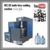 MIC-9A reliable and simple plastic bottle stretch blow molding machine blower