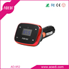 Wholesale usb fm transmitter car audio sd memory card instruction manual