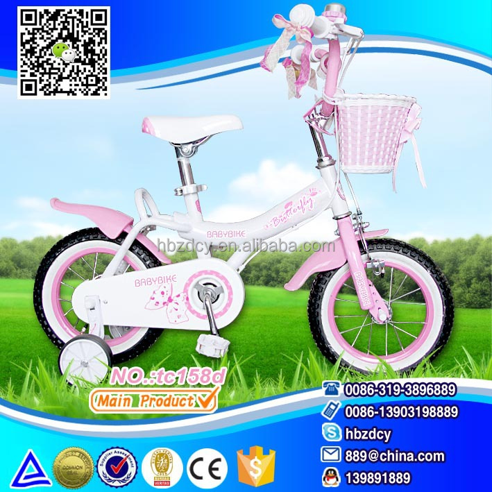 china bicycle supplier for chidl Children bikes