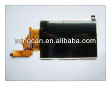 Cell phone X8 display
