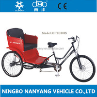 china adult Pedicab / bicycle with three wheels / Cargo bike delivery tricycle