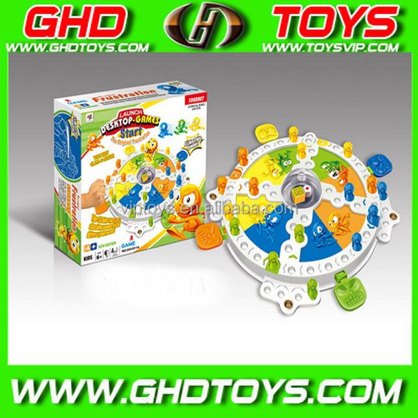 B/O machine games toys kids indoor kids play toys