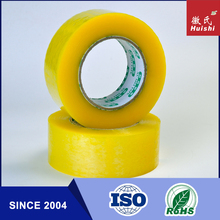 Customized Colored Printed Packaging Tape For Carton Sealing