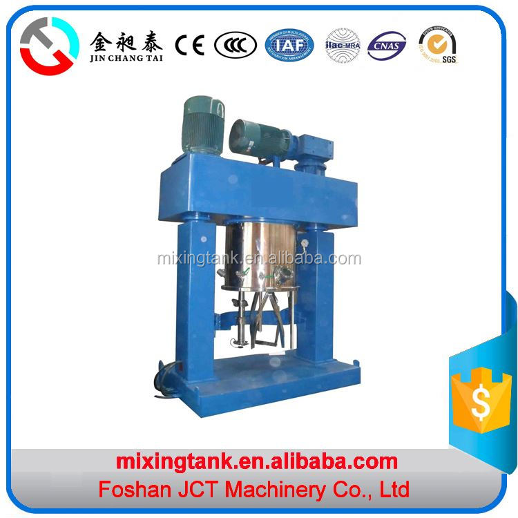 Factory supply vacuum power mixer neutral silicone sealant machine