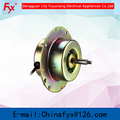 stand fan motor exhaust fan motor box fan motor