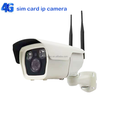 2MP bullet ip security camera with 3g 4g sim card cctv camera