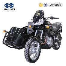 JH600B jialing motorbikes 600cc motorcycle sidecar for sale