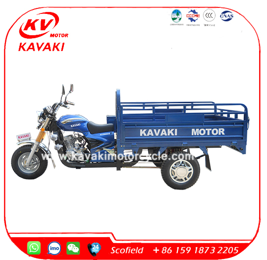 China Guangzhou tricycle factory promotion cargo motorcycle