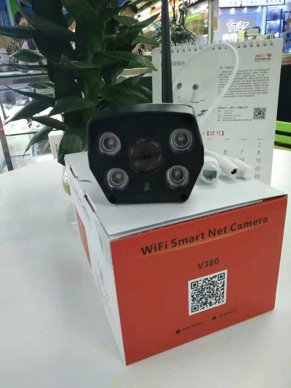 360 Degree FV Series Panoramic 960P Fisheye WiFi IP Camera