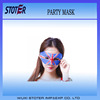 2014 Halloween Costume Party Mask flag mask