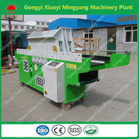China best manufacturer wood shaving machine woodworking equipment for animal bedding 008613838391770