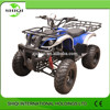 High quality with reasonable price of 2015 best selling 150cc/200cc/250cc ATV/SQ-ATV015
