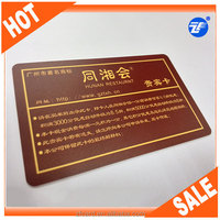 Mini 125khz Rfid ID card